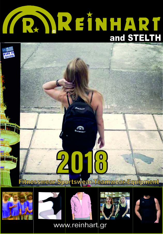 COVER PAGE 2018.jpg